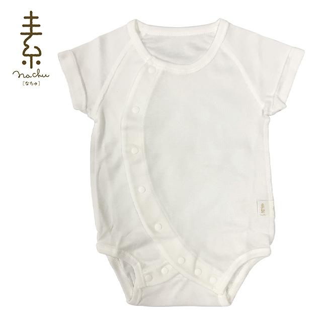 ベビー服 赤ちゃん 服 ベビー ロンパース 半袖 前開き 男の子 女の子 春夏 日本製 白 無地 60 70 半袖前開きロンパース