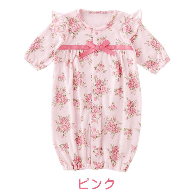 *スウィートガール*ローズお花柄新生児ツーウェイオール