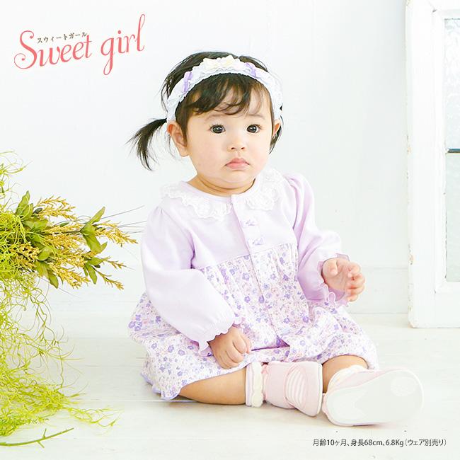 スウィートガールヘアバンド[ベビー服][赤ちゃん][服][ベビー][ヘアバンド][アクセサリー][リボン][女の子][出産祝い][ギフト][りぼん]