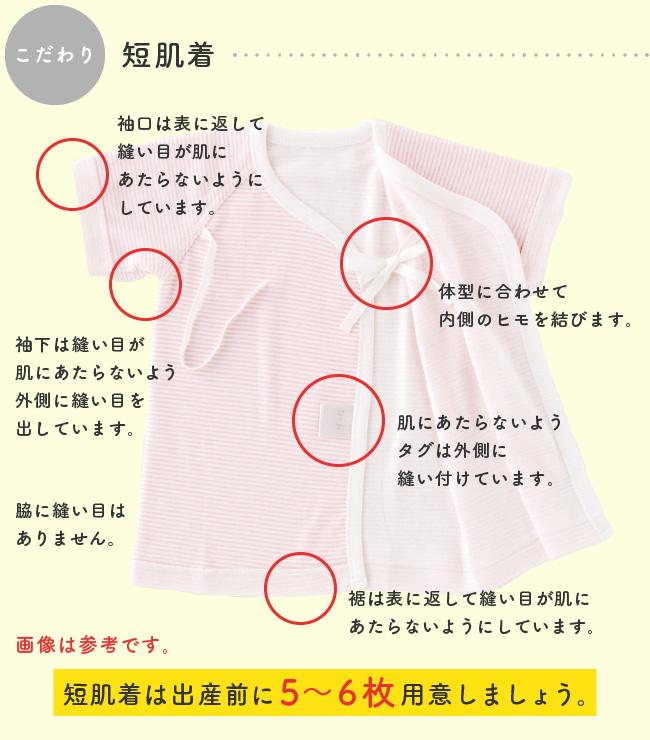 フレンチマリン柄&ボーダー星柄新生児肌着12枚セット[ベビー服][赤ちゃん][服][ベビー][新生児肌着][短肌着][コンビ肌着][男の子][新生児][50][60]
