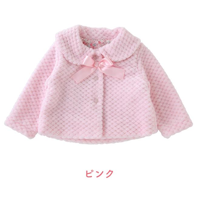 ベビー服 赤ちゃん 服 ベビー ジャケット ボア 冬 女の子 子供服 70 80 90 スウィートガールボアジャケット