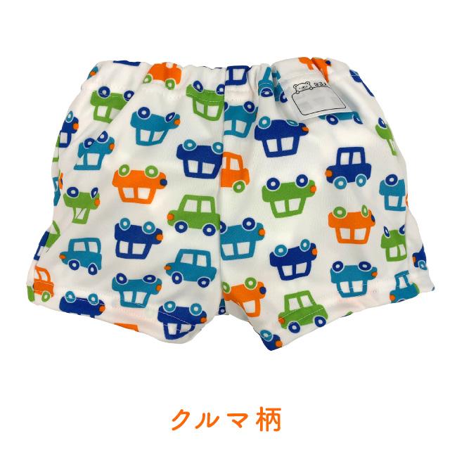 ベビー服 赤ちゃん 服 ベビー 水遊びパンツ スイムパンツ 水着 男の子 おむつ おむつカバー 80 90 100 水遊びトランクスパンツ