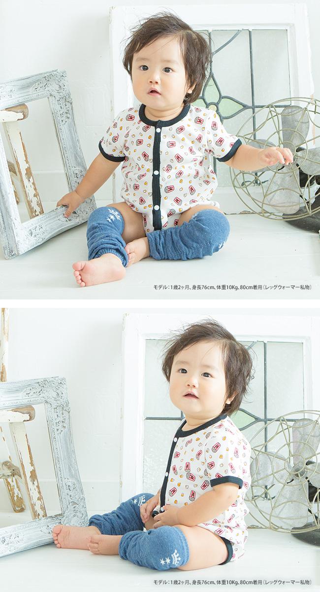食べもの柄半袖前開きロンパース[ベビー服][赤ちゃん][服][ベビー][ロンパース][半袖][ボディオール][肌着][男の子][女の子][60][70][80]