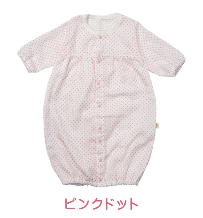 ベビー服 赤ちゃん 服 ベビー ツーウェイオール 女の子 男の子 新生児 2wayオール ドレスオール 50 60 夏 ガーゼ 綿100% ドット 水玉ツーウェイオール