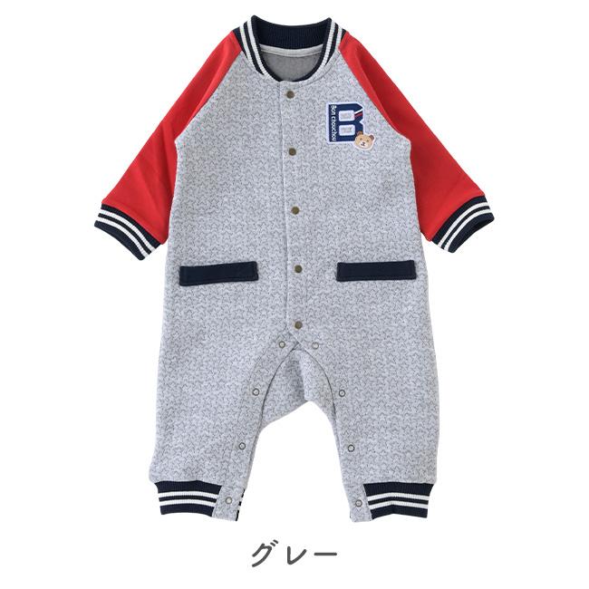 ベビー服 赤ちゃん 服 ベビー カバーオール ロンパース 男の子 秋冬 子供服 長袖 前開き 60 70 80 ボンシュシュ長袖前開きカバーオール