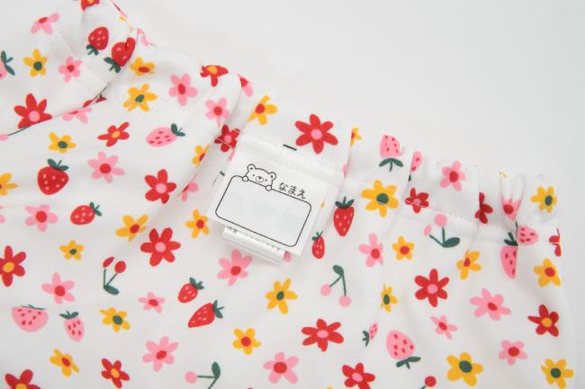 ベビー服 赤ちゃん 服 ベビー おむつカバー パンツ式 80 90 95 保育園 おしめ オムツカバー おむつカバー両開き型花柄