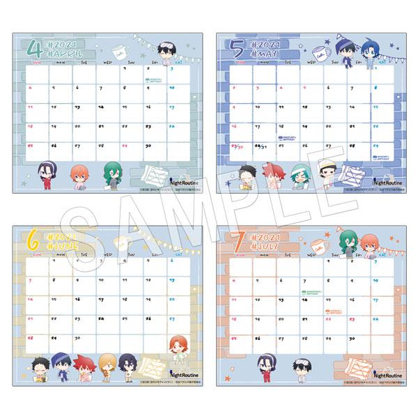 【予約】弱虫ペダル GLORY LINE マルチカレンダー NightRoutine ver.(2021年4月始まり)