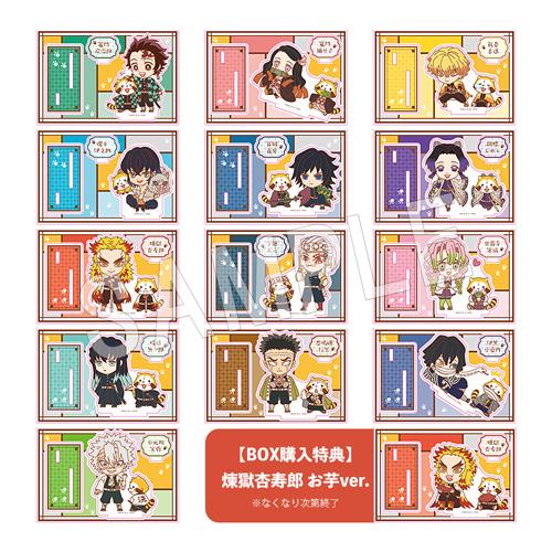 鬼滅の刃×ラスカル トレーディングアクリルスタンド vol.2
