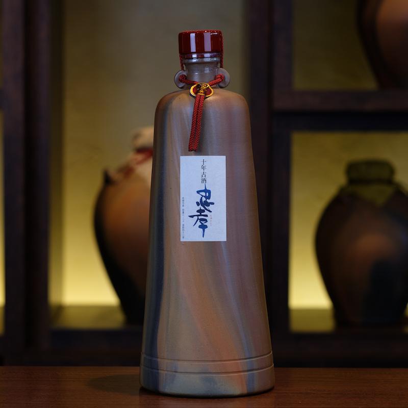 【夏ギフト特別企画】琉球城焼豊見(赤紐)10年古酒42度3200ml(文字彫込)