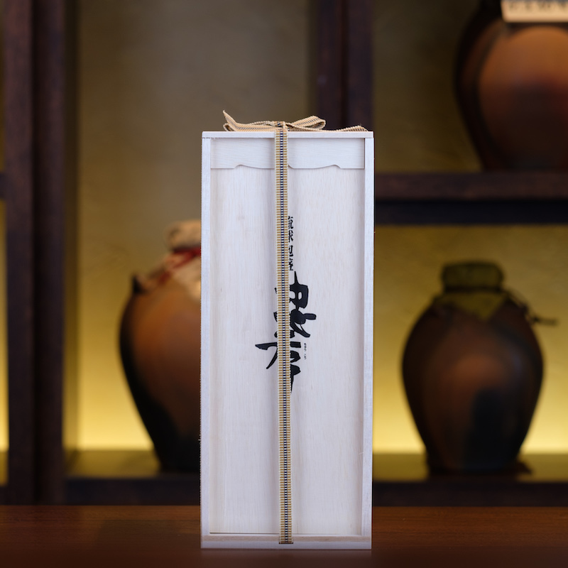 琉球城焼豊見1升10年古酒 42度