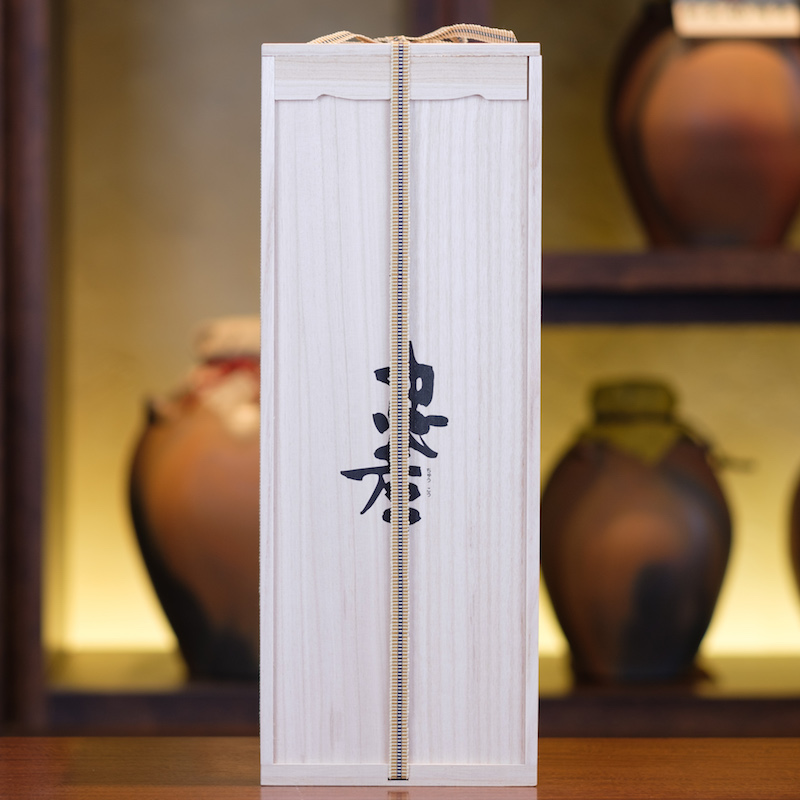 琉球城焼豊見【赤紐】(窯変入)10年古酒42度3200ml(文字彫込)