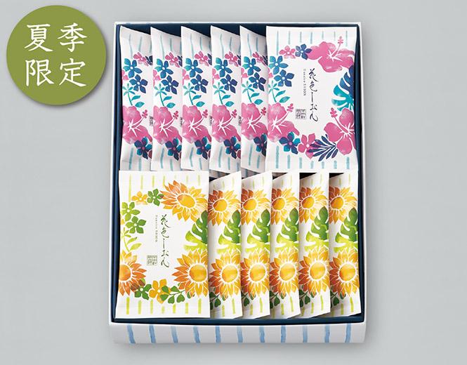 花色しおん 夏 12袋