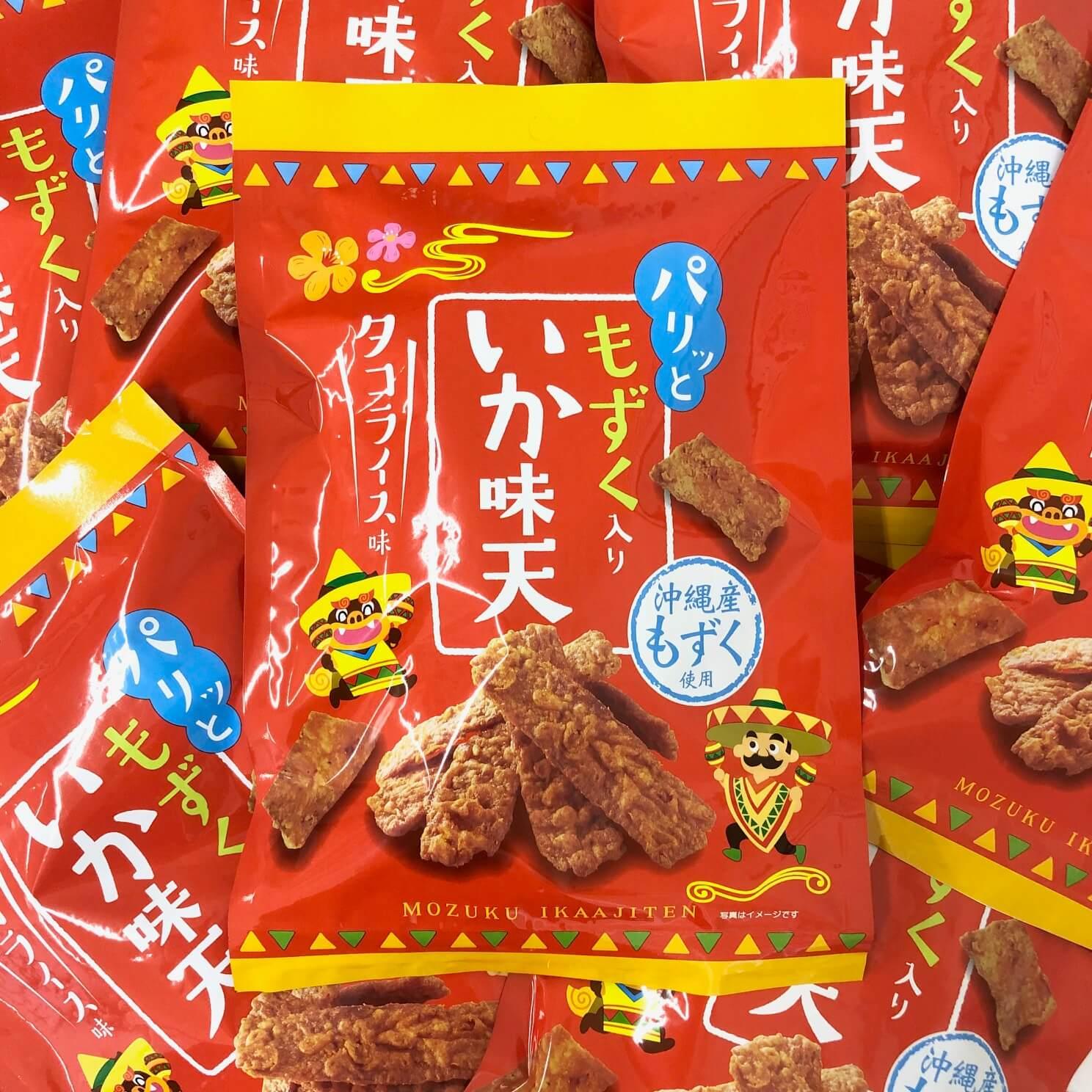"""""""パリッと""""もずく入りいか味天タコライス味 10個パック"""