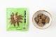 八島黒糖(20g×8種類入)
