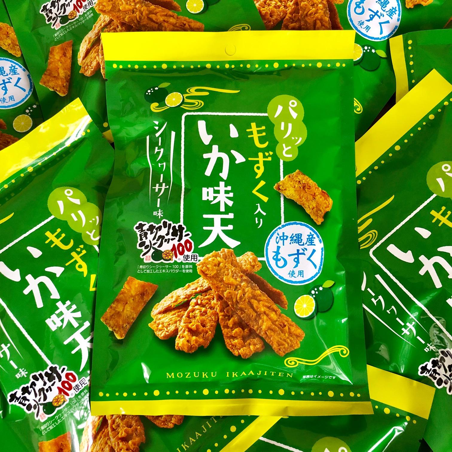 """""""パリッと""""もずく入りシークワーサー味 10個パック"""