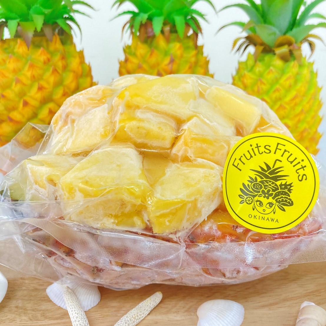 冷凍カットパインバスケット(沖縄県東村産ゴールドバレルまるごと凍結!糖度16度以上)限定100個