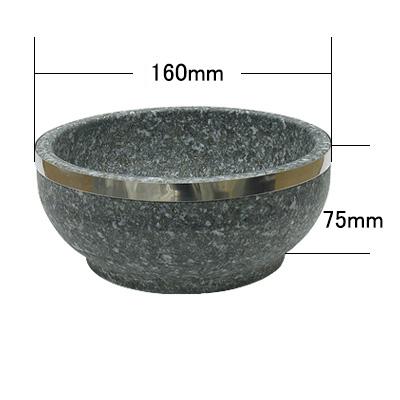 石焼ビビンバ器(160mm〜210mmx75mm・上リング付)  商品コード101012111