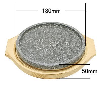 石プレ−トチヂミ(木台別)(リング付:18cm〜26cm)  商品コード101045401