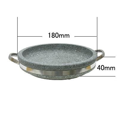 石焼鍋(180x40mm・ハンドル付)商品コード101033501