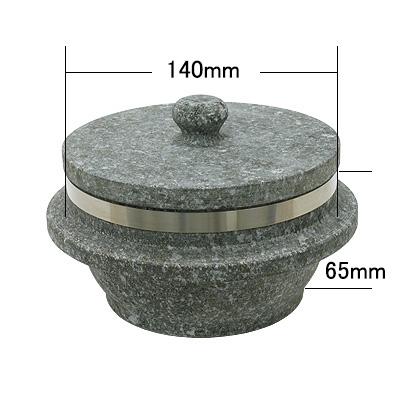 石焼釜(14cm〜20cm・石蓋付器・上リング付) 商品コード101024211
