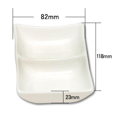 P-Shell 双チョジャン(118mmx82mmx23mm) 商品コード203011704
