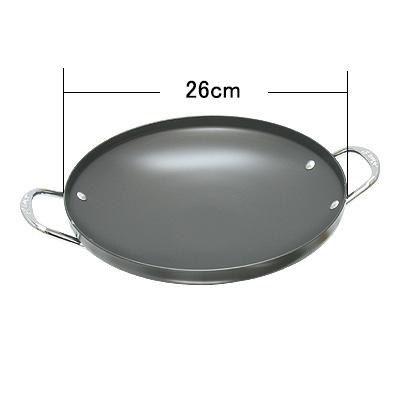 ホルモンジョンゴル鍋(石:西進)(26cm〜32cm) 商品コード5070131211