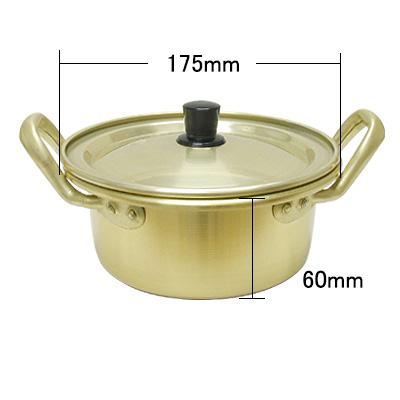 アルミ鍋14 (直径:14cm 高さ:65mm) 商品コード525023101