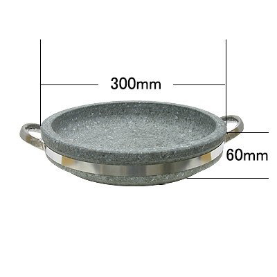 石焼鍋(300x40mm〜100mm・ハンドル付) 商品コード101033561