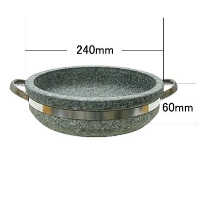 石焼鍋(240x40mm〜80mm・ハンドル付) 商品コード101033531