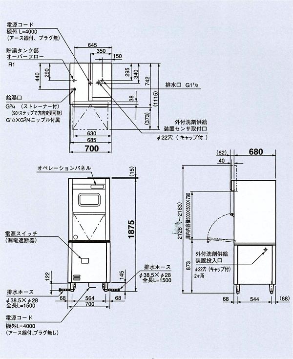 ホシザキ 器具洗浄機 JW-1000WUD-P