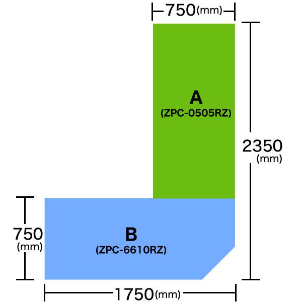 【中古】:アリガ 60Hz専用 水冷式 L字型冷蔵ショーケース 【 冷蔵ショーケース 中古 】【 中古冷蔵ショーケース 】【 厨房機器 中古 】【 中古厨房機器 】