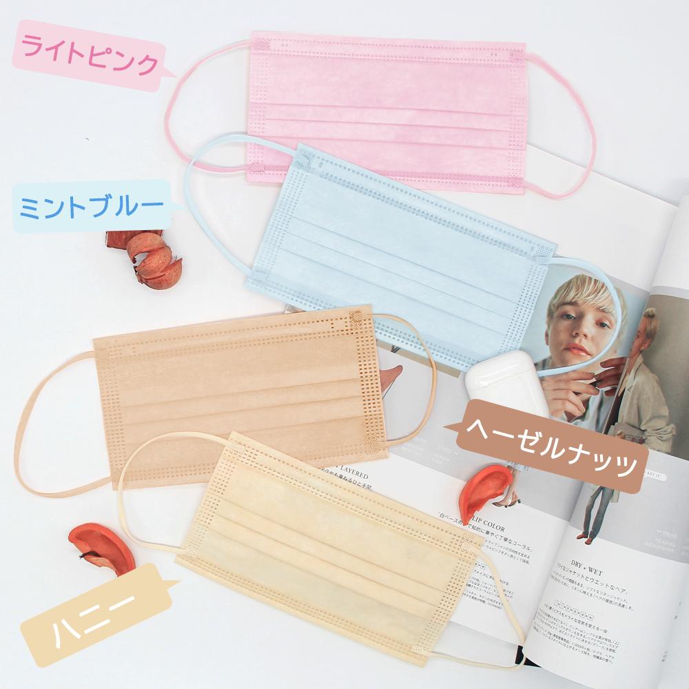【血色不織布マスク】(17枚1パック×3)\春新色追加/血色マスク 150枚 +3枚 18色 大人用マスク 不織布マスク
