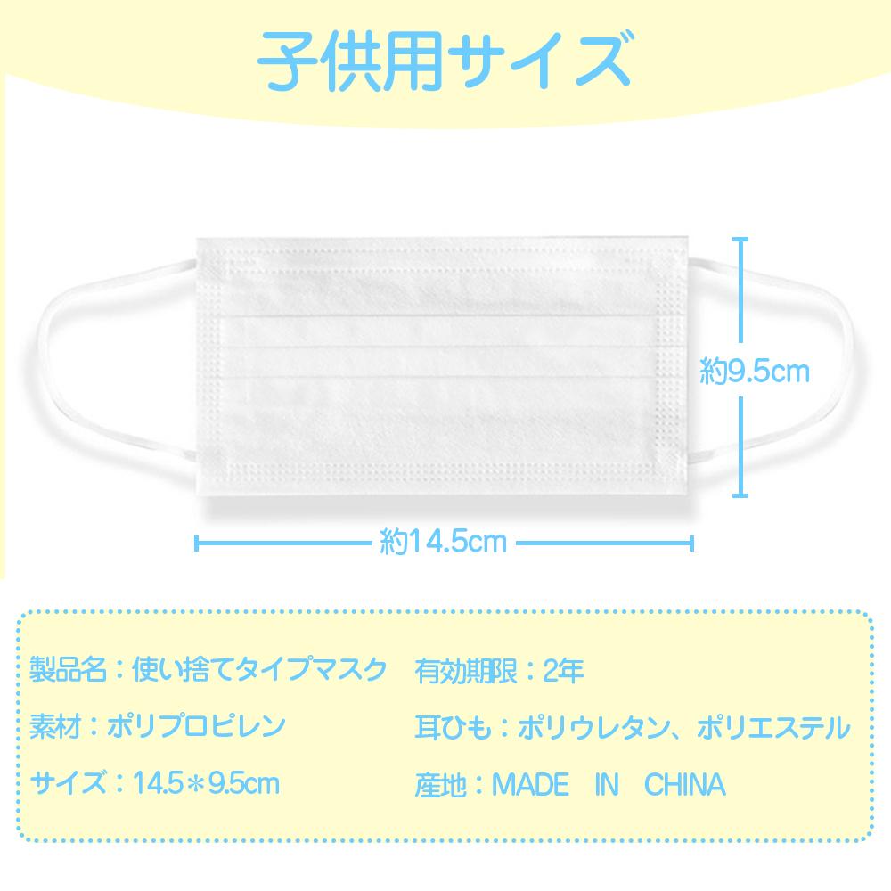 (17枚1パック×3)マスク 不織布 マスク 50枚 ×80箱 在庫あり