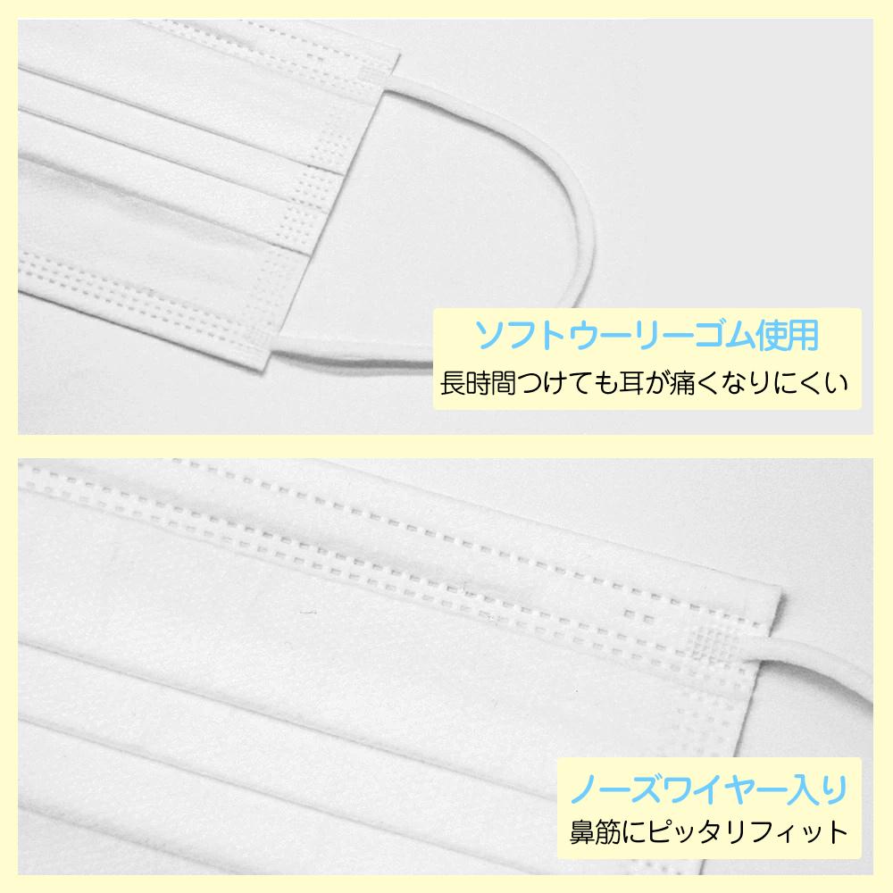 (17枚1パック×3)マスク 不織布 マスク 50枚 ×14箱 在庫あり
