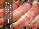 生タラバガニ アラスカ産 1kg-1.5kg