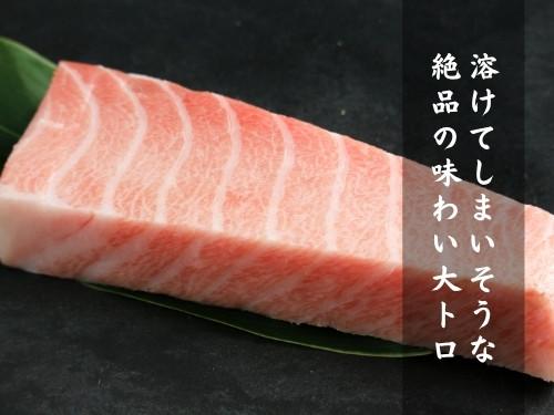 天然本マグロ 食べ比べセット 750g