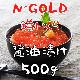N-GOLD 醤油漬け鱒いくら 500g