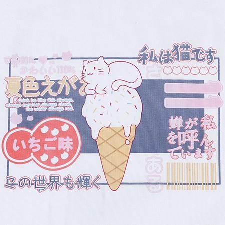 【BYJ】イラストプリントアイスキャットTシャツ◆トップス S、M、L
