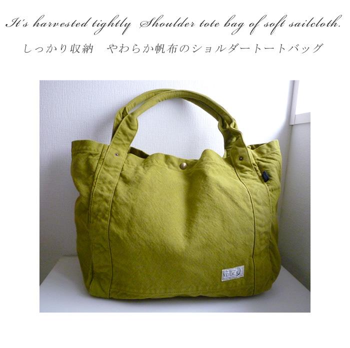 【V.D.L.C】たっぷり入ってオシャレ!やわらかくて軽い!キャンバス生地ショルダートートバッグ