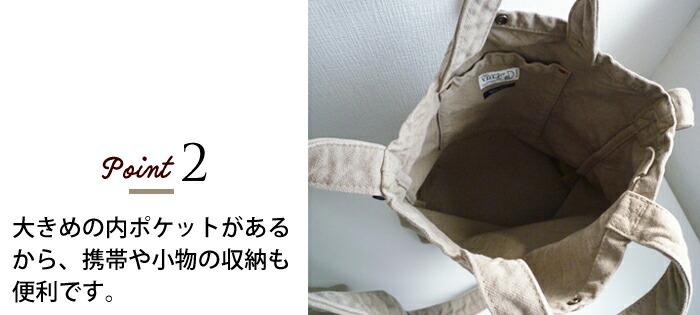 【V.D.L.C】やわらかくて軽い!キャンバス生地2WAYタテ型トートバッグ