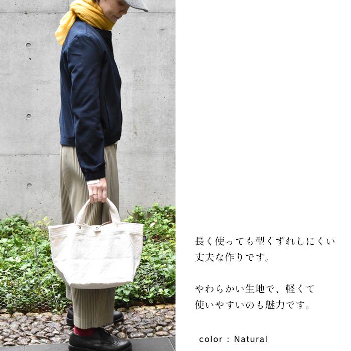 【V.D.L.C】やわらか帆布のステッチトートバッグ