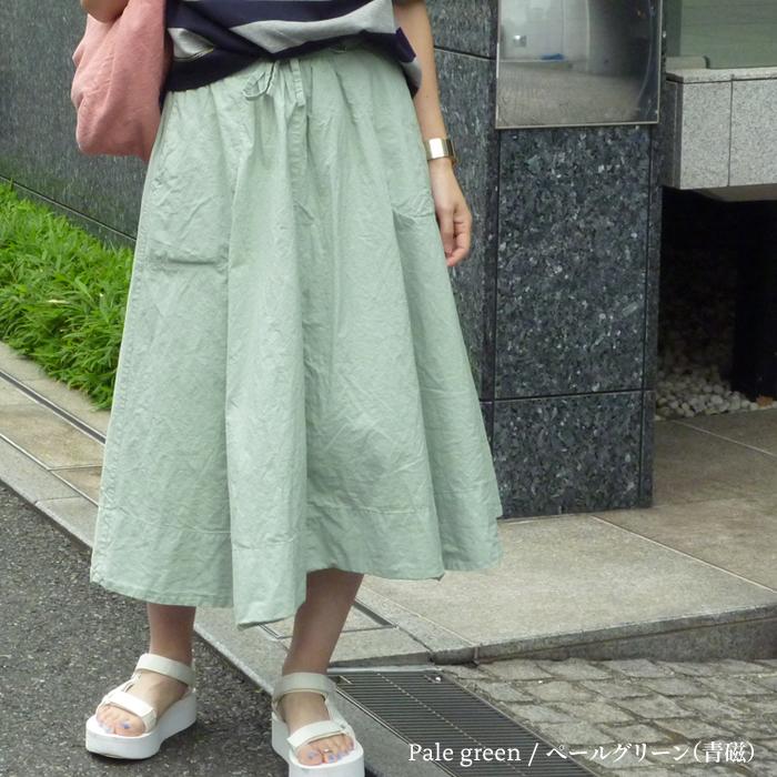 【V.D.L.C】カジュアルフレアシルエットスカート