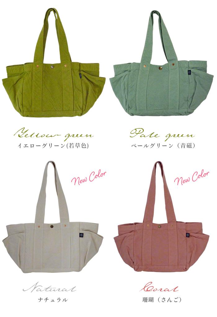【V.D.L.C】やわらか帆布のポケットたくさんのガーデンバッグ