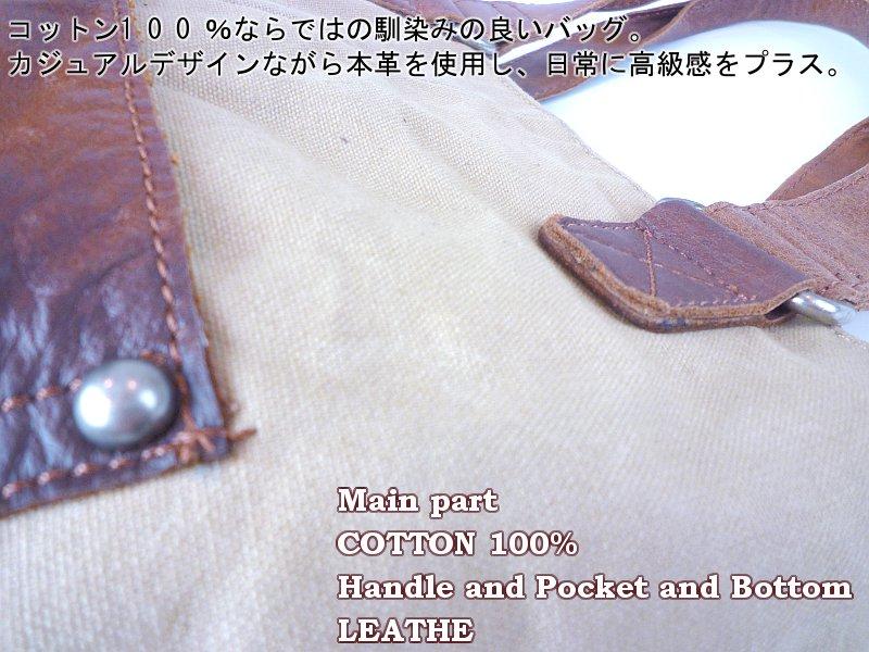 【CEST COOL】本革使用コットンキャンバストートバッグ