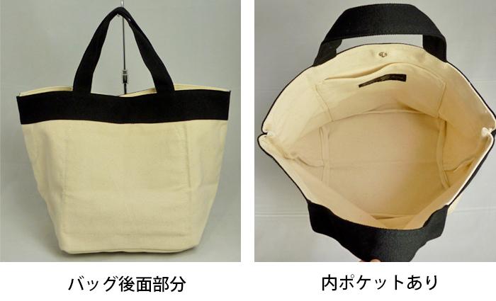【メール便対応】citti イニシャルキャンバストートバッグ R