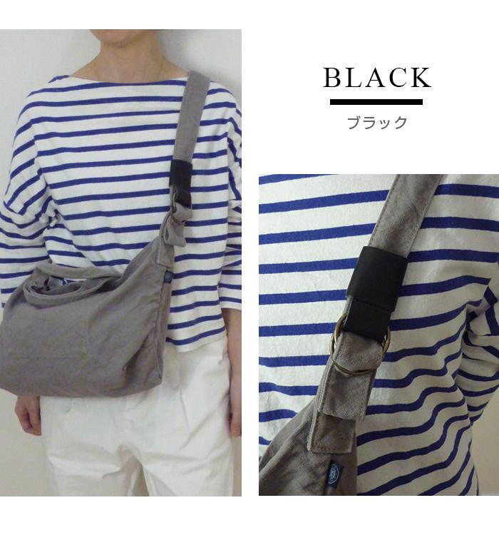 【V.D.L.C】ヌメ革のバッグ用リングアジャスター