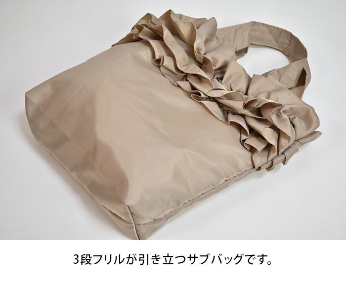 【メール便対応】citti フラワートートバッグ