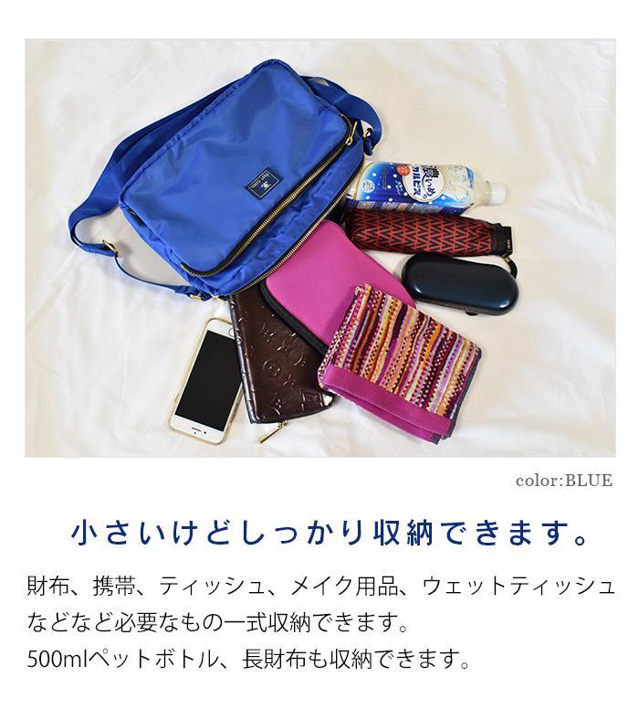 【メール便対応】【メール便送料無料】CEST COOL やわらかナイロンショルダーバッグ
