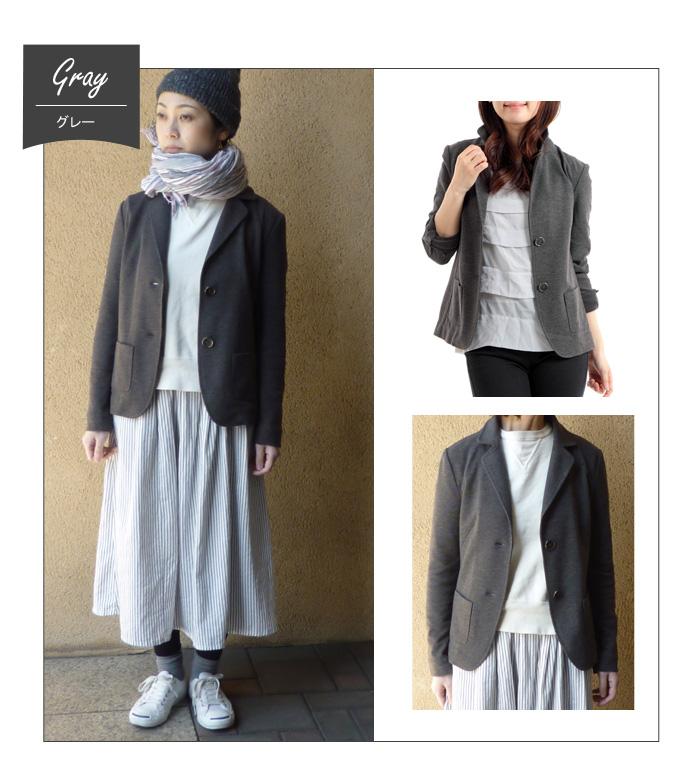 【CEST COOL】綾織テーラードジャケット