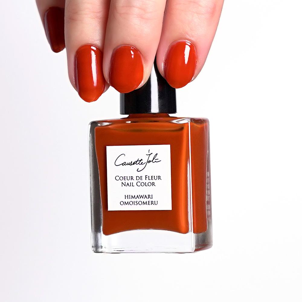 【HIMAWARI OMOISOMERU】 Coeur de Fleur Nail Color